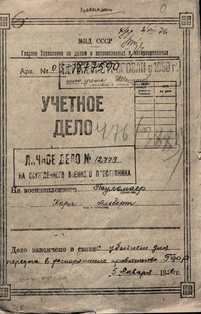 Sowjetische Gefangenenakte von Karl Paulmaier, Deckblatt.