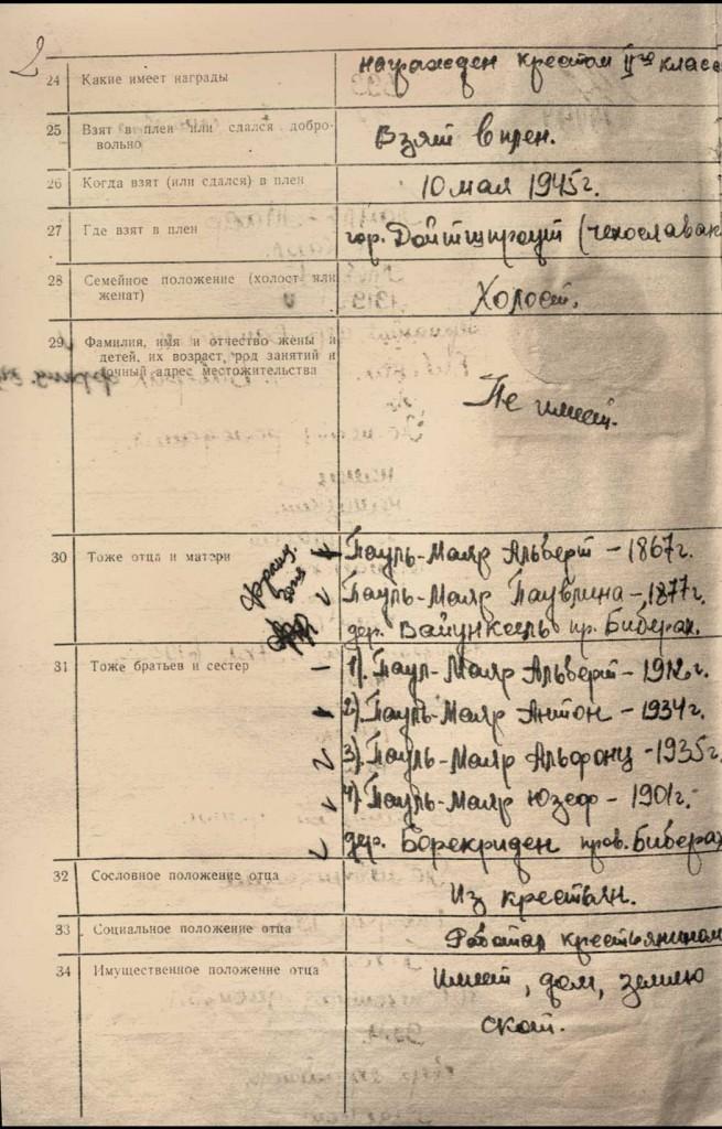 Sowjetische Gefangenenakte von Karl Paulmaier, Seite 2.