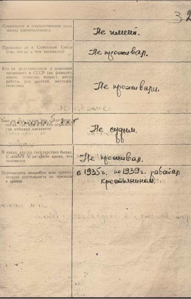 Sowjetische Gefangenenakte von Karl Paulmaier, Seite 3.