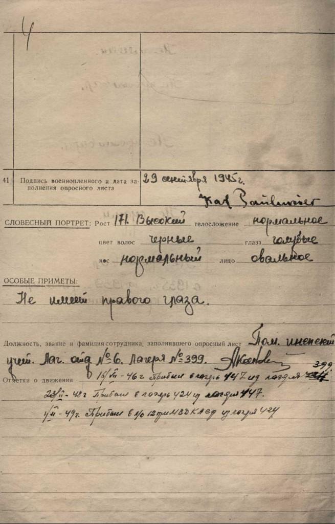 Sowjetische Gefangenenakte von Karl Paulmaier, Seite 4.