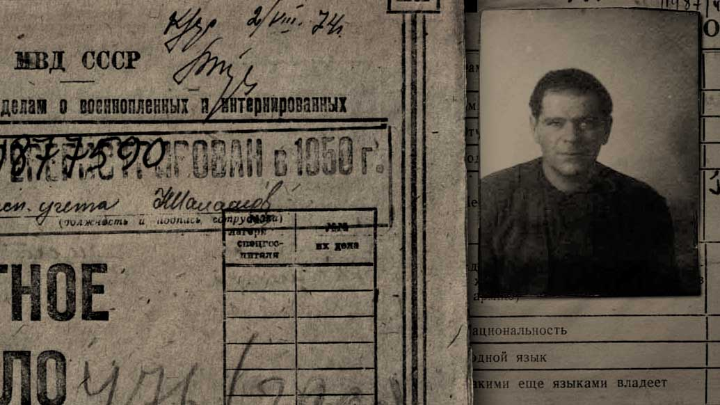 Sowjetische Gefangenenakte von Karl Paulmaier.