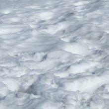Schnee Symbolbild